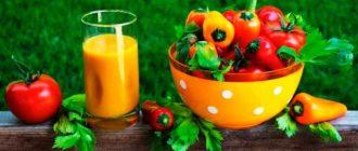 Овощной-напиток