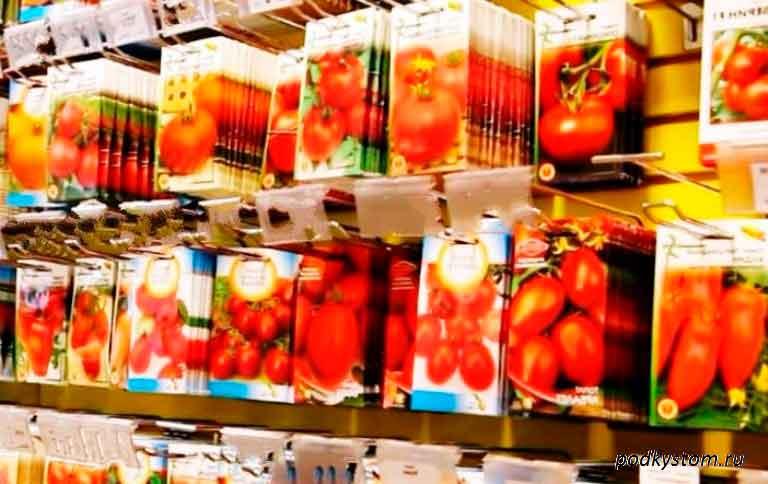 Семена-томатов-в-магазине